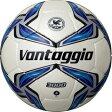 モルテン molten ヴァンタッジオ3000F4V3000 4号球 シャンパンシルバー×ブルー 小学校用 検定球