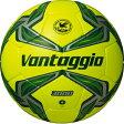 モルテン molten ヴァンタッジオ3000 F4V3000-YG 4号球 ライトイエロー×グリーン 小学校用 検定球