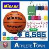 ミカサバスケットボール7号球CF7000一般男子・大学男子・高校男子・中学男子用