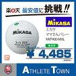 ミカサ MIKASA バレーボール 4号球 MVP400-MAL ママさんバレー 全国ママさんバレー連盟大会公式試合球 検定球