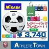 ミカササッカーボール5号球SVC5000-WBK一般・大学・高校・中学用