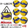 【セット商品】ミカサMIKASAバレーボール4号検定球V400W6球+ボールバッグAC-BG260-YG