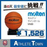 モルテン molten サインボール バスケットボールMNBB クラブなどの卒業記念品にいかがですか?