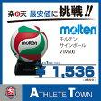 モルテン molten サインボール バレーボール V1M500 クラブなどの卒業記念品にいかがですか?