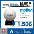 モルテン molten サインボール バレーボールV1M500-W クラブなどの卒業記念品にいかがですか?