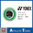 ヨネックス YONEX バドミントン ロール ガット ストリング 強チタン BG65T-1 011 ホワイト 100m