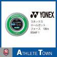 ヨネックス YONEX バドミントン ロール ガット ストリング BG66 フォース FORCE BG66F-1 011 ホワイト 100m