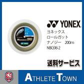 ヨネックス YONEX バドミントン ロール ガット ストリング NANOGY 98 ナノジー NBG98-2 シルバーグレー 024 コスミックゴールド 528 200m 送料無料(一部地域を除きます)