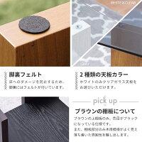 送料無料テーブルガラステーブルセンターテーブルローテーブルリビングテーブルシンプル木目調清潔感おしゃれ