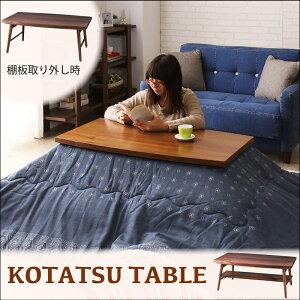 [Распределение выгодных купонов GW] Ширина 100 см Kotatsu Kotatsu Kotatsu оригинальный теплый стол Kotatsu стол Складной полка с подогревом центр Стол для хранения всесезонный модный день матери