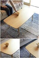 ポイントアップ送料無料テーブル折りたたみテーブルフォールディングテーブルローテーブルセンターテーブルリビング北欧ウォールナットオーク木製