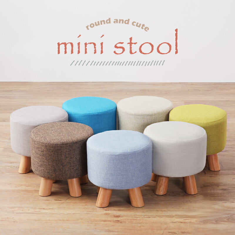 スツール プチスツール ミニスツール 背もたれなし イス 椅子 玄関 シンプル ベージュ ブラウン 木製 布製 おしゃれ 北欧 敬老の日