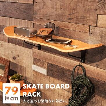 【2個セット】ラック スケートボードラック 木製 スチール壁掛け 棚 壁面収納 小物収納 おしゃれ