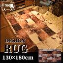 【3連休限定クーポン配布中】ラグ マット デザインラグ 130×180cm ハラコパッチワーク ラグジュアリー 敷物 絨毯 おしゃれ