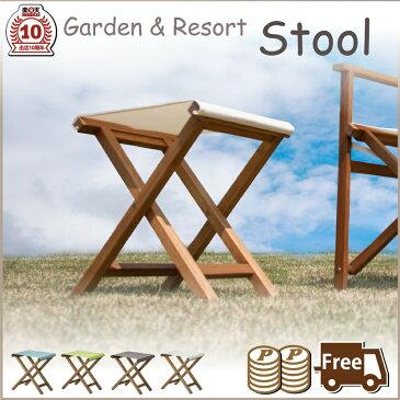 【同色2脚セット】スツール 一人掛けチェア チェア 折りたたみチェア ガーデン リゾート 椅子 イス 木製 簡易 アウトドア バーベキュー キャンプ おしゃれ