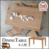【送料無料】ポイントアップ対象ダイニングテーブル 天然木 木製テーブル ハイテーブル 木 食卓 無垢 北欧 シンプル モダン カントリー 北欧 ナチュラル 机
