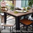 【送料無料】ポイントアップ対象ダイニングテーブル 150×80 ダイニング 木製 木目 カフェ レトロ ヴィンテージ おしゃれ ミッドセンチュリー
