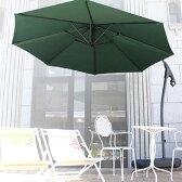 【送料無料】ポイントアップ対象自立式大型パラソル サンシェード遮光 ビーチパラソル ガーデンパラソル ガーデンサンシェード アウトドア ガーデン