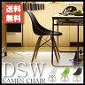 [ソファー半額セール開催中]【送料無料】リプロダクト品 イームズチェア DSWチェア 椅子 イス いす デザイナーズチェアスタッキングチェア ダイニングチェアイームズ レビュー
