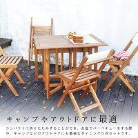 ポイントアップ送料無料ダイニング5点セットバタフライテーブル折りたたみチェアガーデンテーブルガーデンチェアアウトドアアカシア木製ウッドおしゃれ