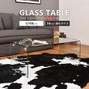 【送料無料】ポイントアップ対象ガラステーブル クリア ローテーブル センターテーブルカフェテーブル 家具 長方形 リビングテーブル 透明 おしゃれ
