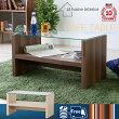 【送料無料】コーヒーテーブル木製家具木ローテーブルカフェテーブル長方形リビングテーブルガラステーブル天然木センターテーブルポイント10倍