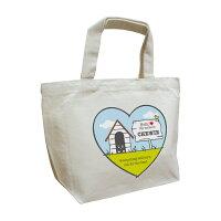 [名入れ]ハート犬小屋お散歩バッグ(小)/本体カラー全4色お名前プリント/名入れ可能お散歩バッグ
