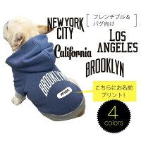 [名入れ]シティーパーカー/全4色中型犬とフレンチブルドッグとパグ犬服