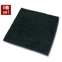 90匁ハンドタオル:ブラック(全7色)【業務用タオル】【片面パイル地】