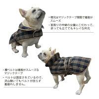 チェック柄イングリッシュコート[犬の洋服/フレンチブルドッグ服パグ服犬服]