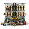LEGOクリエイターグランドデパートメント/レゴグランドエンポリウム