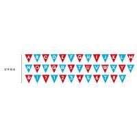 最大ポイント35倍★出産祝い名入れバッグペナントデザイン:マザーズバッグ(横型中)名入れバッグマザーバッグプレゼント誕生日メール便送料無料