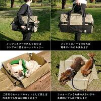 ペットキャリーバッグ送料無料犬小型犬キャリーバッグショルダーバッグ旅行ドライブベッド多機能キャンプ折りたたみ