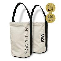 クーポン付き♪出産祝い名入れバッグサイドネームワンショルダードラムバッグ名入れバッグマザーバッグプレゼント誕生日メール便送料無料