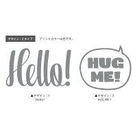 名入れHello!&HUGME!プルオーバーフーディー【犬服イタグレ服イタリアングレーハウンドイタリアングレイハウンドパーカー服】【メール便送料無料】10P07Feb16【RCP】