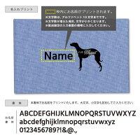 名入れフォトアルバム/ウィペット/名前入れ写真アルバム