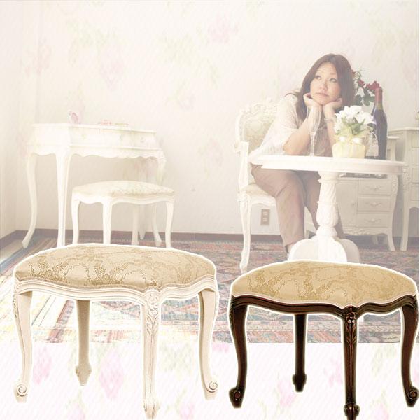 スツール アンティーク 人気 シンプル 椅子 いす イス 姫系 白家具 フランシスカスツール コモスツール アンティーク スツール ブラウン ホワイト 白 猫脚 おしゃれ 訳あり ギフト 送料無料 父の日