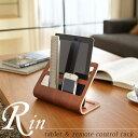 タブレット & リモコンラック リン (タブレットPC ipad 携帯電話 スタンド ラック 収納 リモコンラック ...