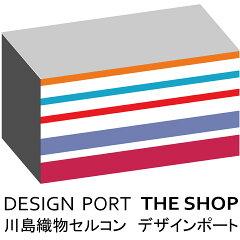 デザインポートのスーパークーポン祭20%オフクーポン先着80名様