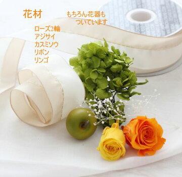 プリザーブドフラワーの花材です。届いたらすぐに作れます。