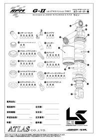 RPMGIILSTYPE-THI/LOWスピードデュアルコンプレッションアジャスタブルリアサスペンションセットシグナスX,BW`S125用カラーオーダー