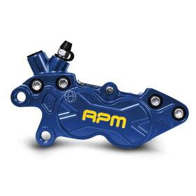 RPMBK-4L-006CNCAxialP440mmピッチキャリパー左用ブルー