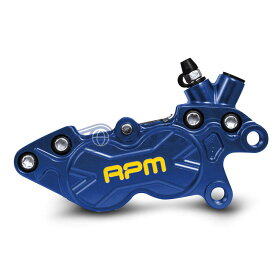 RPMBK-4R-006CNCAxialP440mmピッチキャリパー右用ブルー