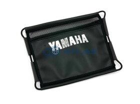 YAMAHAMOTORTOWNMAJESTYS(マジェスティS)SMAX用純正オプションメットインポケット(シートインナーケース)
