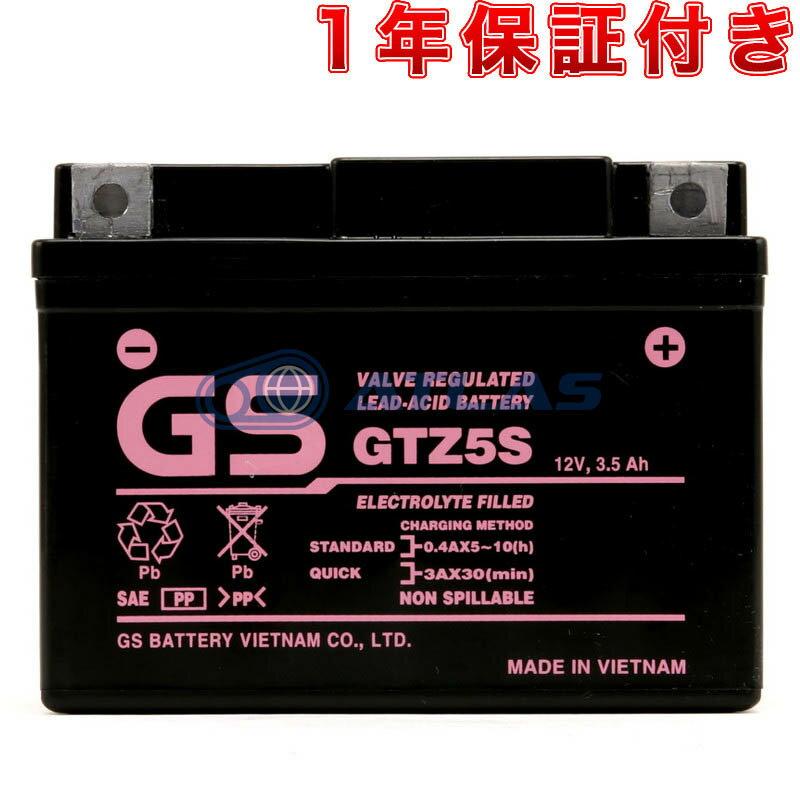 バイク用品, バッテリー LINEGS GTZ5S YTZ5S GTZ4V GS GTZ5S 1 GROM MSX Grand Filano