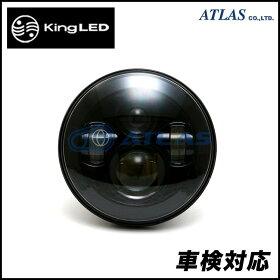 KINGLEDHarleyDavidson汎用7インチLEDヘッドライトH4Hi/Lo6000K(ブラックハウジング)12V/24V兼用車検対応