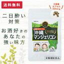 バイオゾーン スーパー V&M ビタミンミネラル 60粒 - 日本ダグラスラボラトリーズ