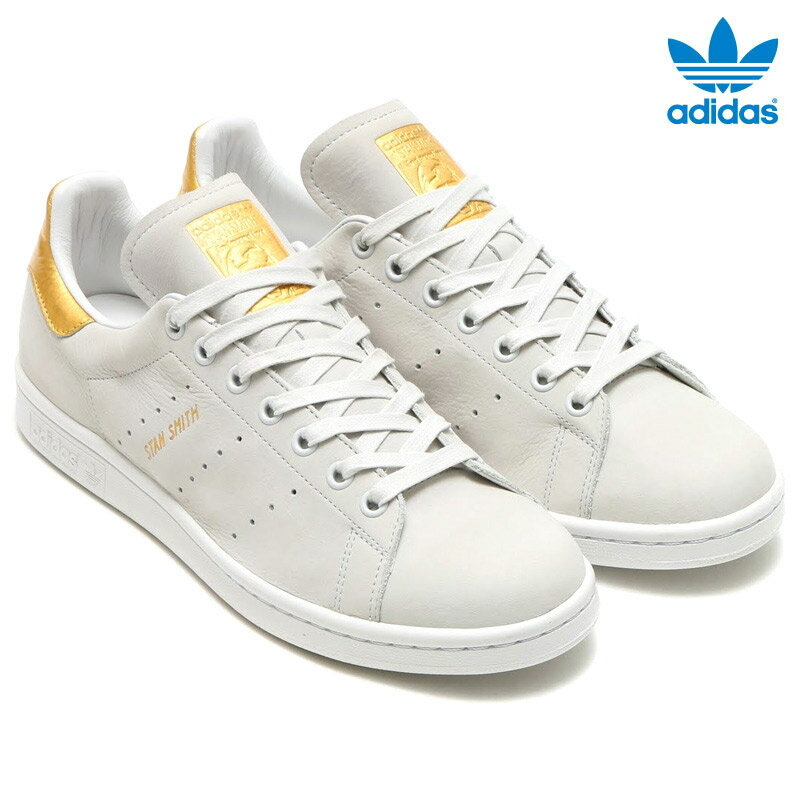 Adidas Stan Smith Vintage Shoes