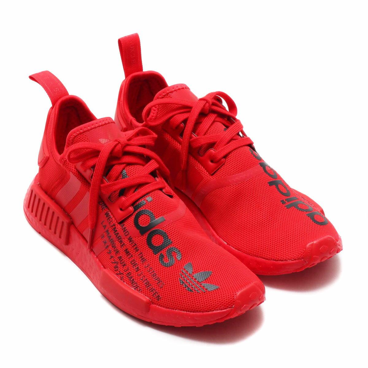 adidas(アディダス)『ATMOSNMD_R1』