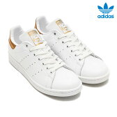 adidas Orginals STAN SMITH W(アディダス オリジナルス スタン スミス W)(Running White/Running White/Supplier Color)【レディース スニーカー】【ブロンズ】17SS-I